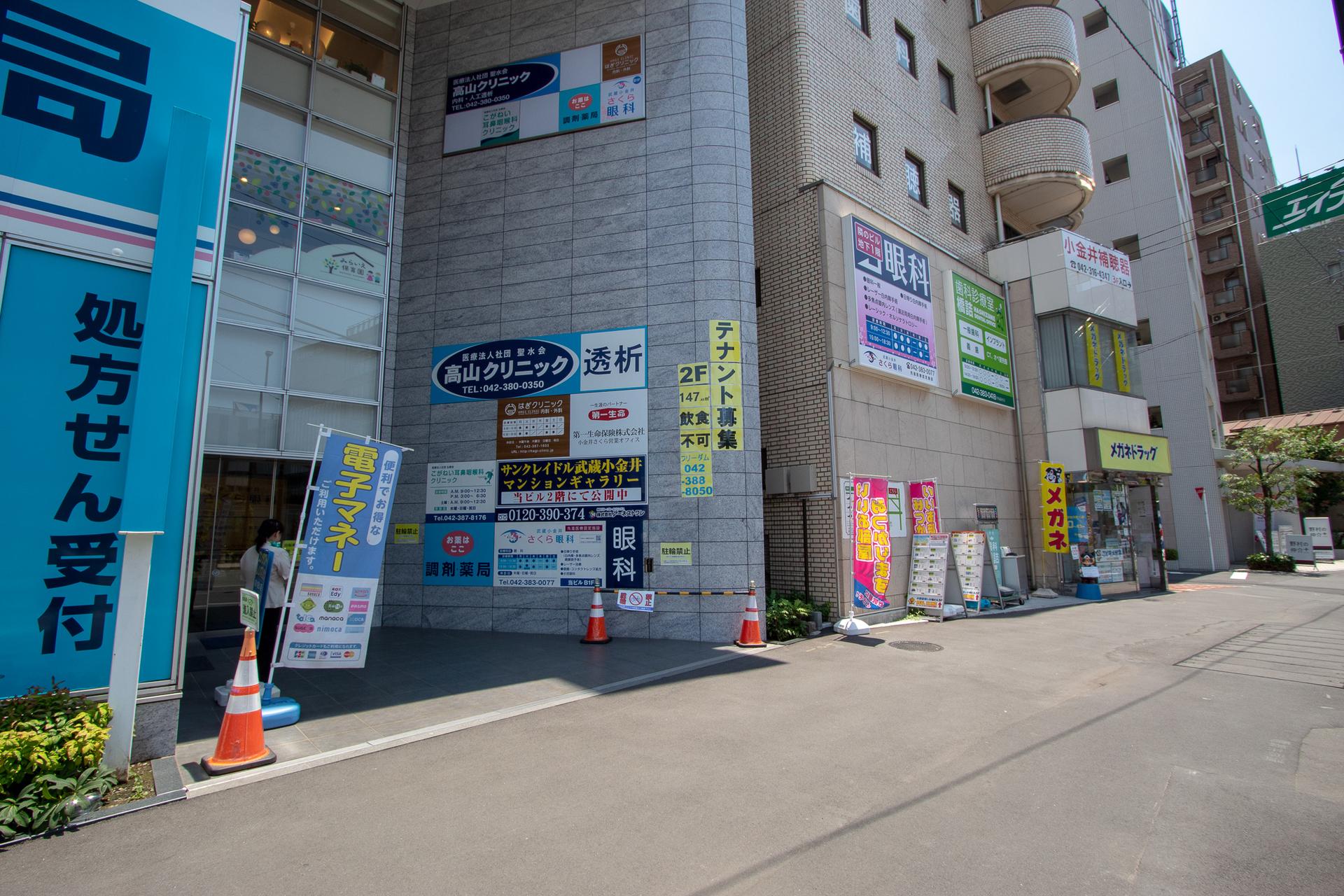 f:id:akichiniiko:20181226202926j:plain