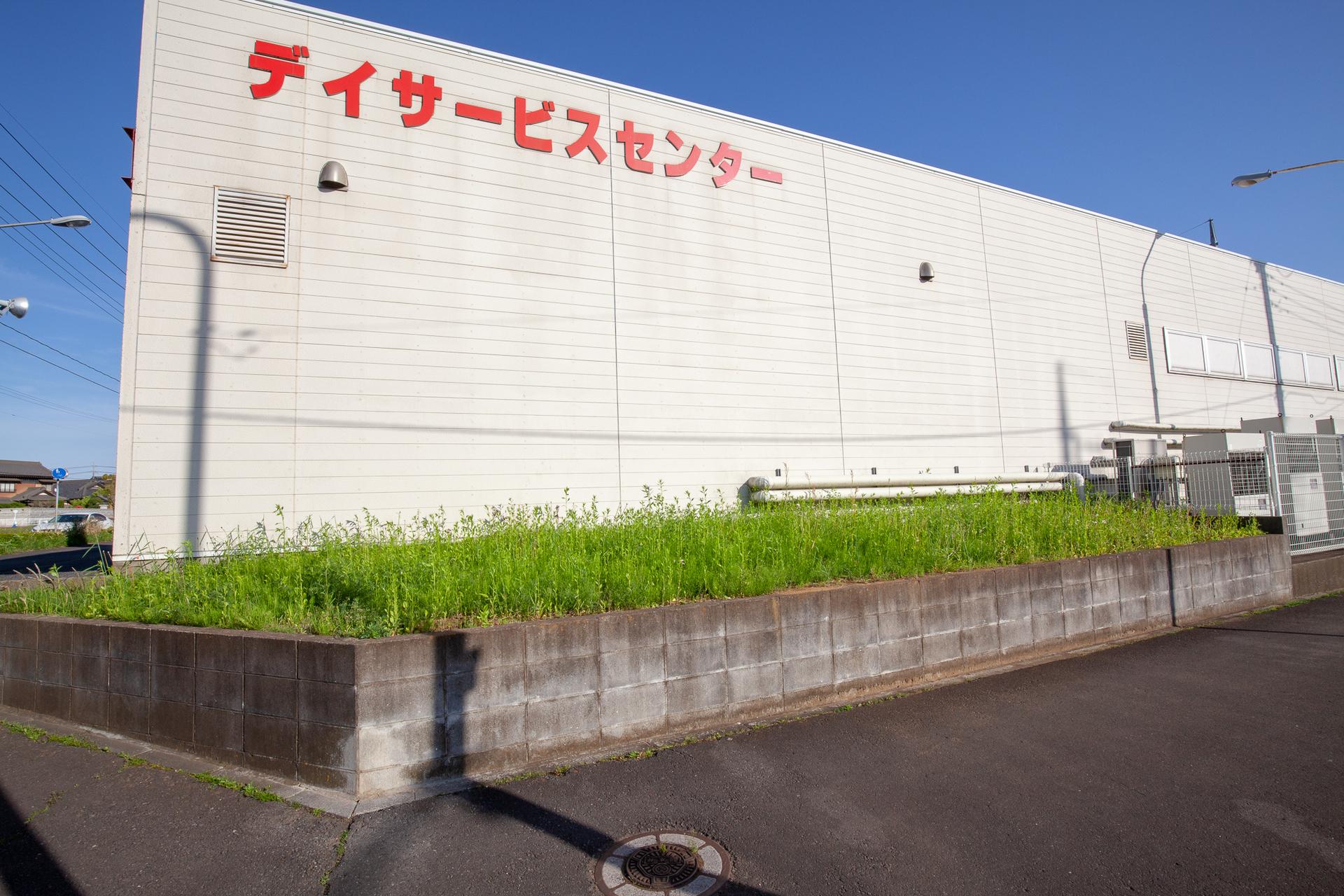 f:id:akichiniiko:20190508165530j:plain
