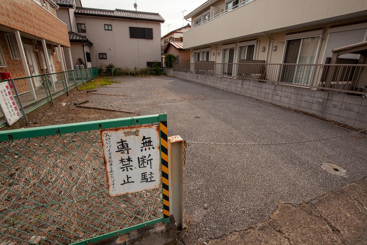 f:id:akichiniiko:20190619180107j:plain