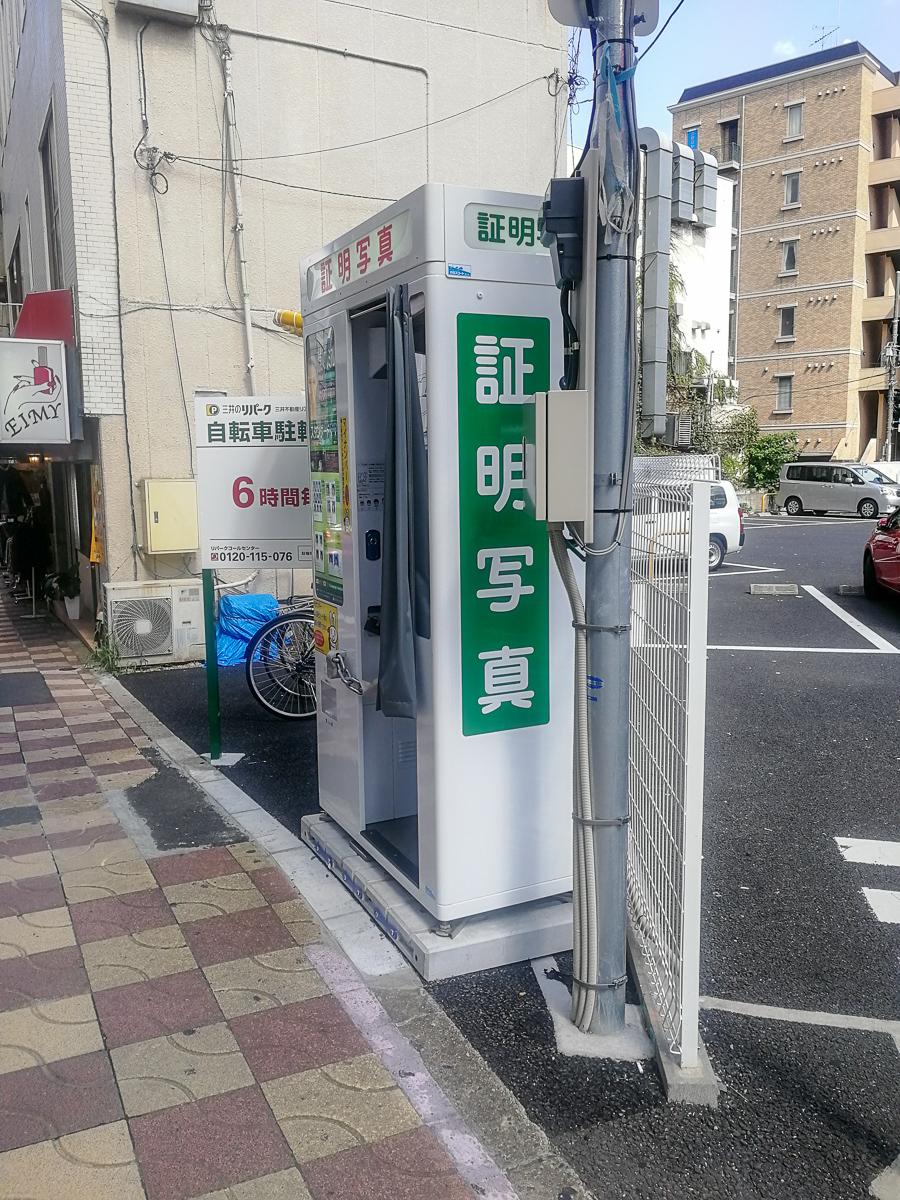 f:id:akichiniiko:20190921185423j:plain