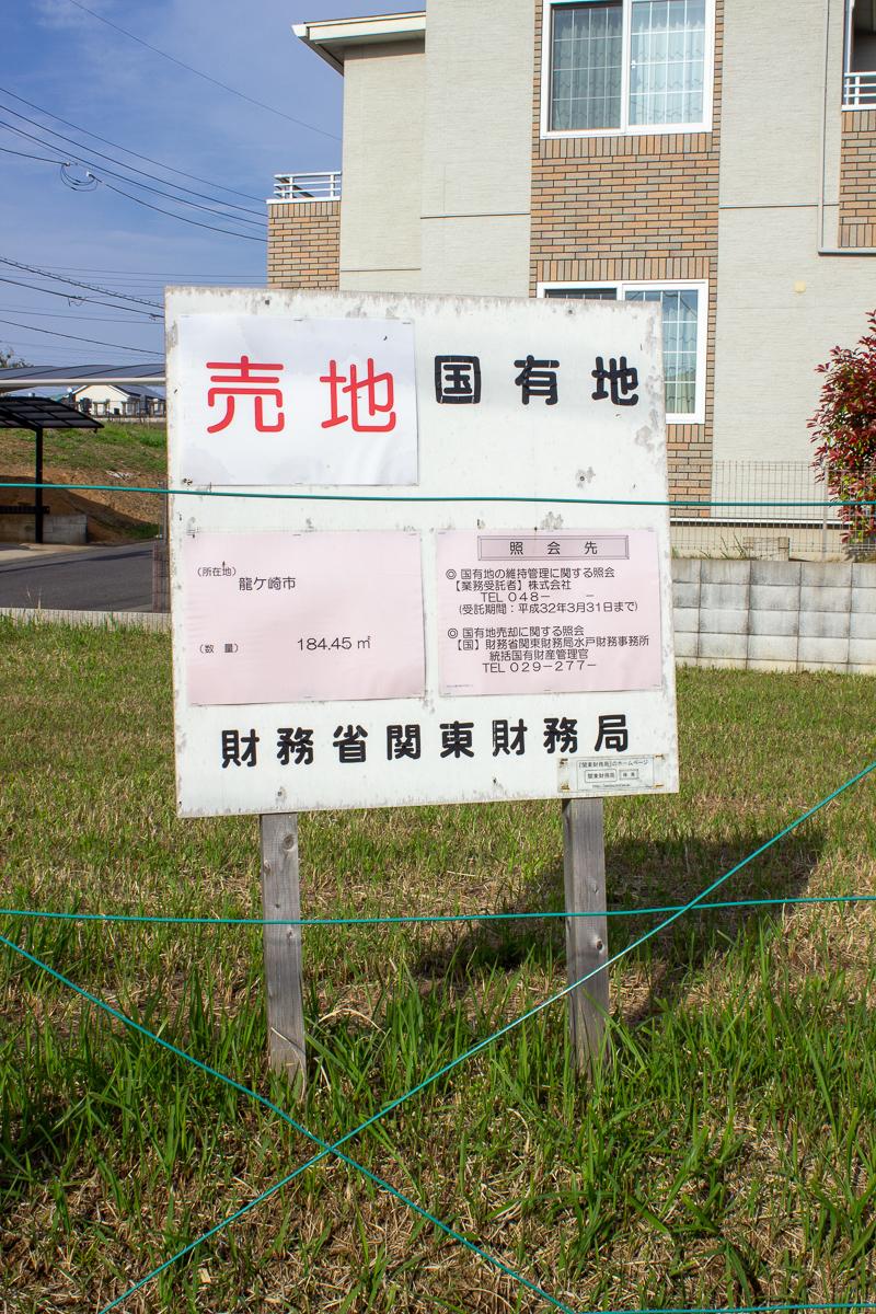 f:id:akichiniiko:20191025184459j:plain