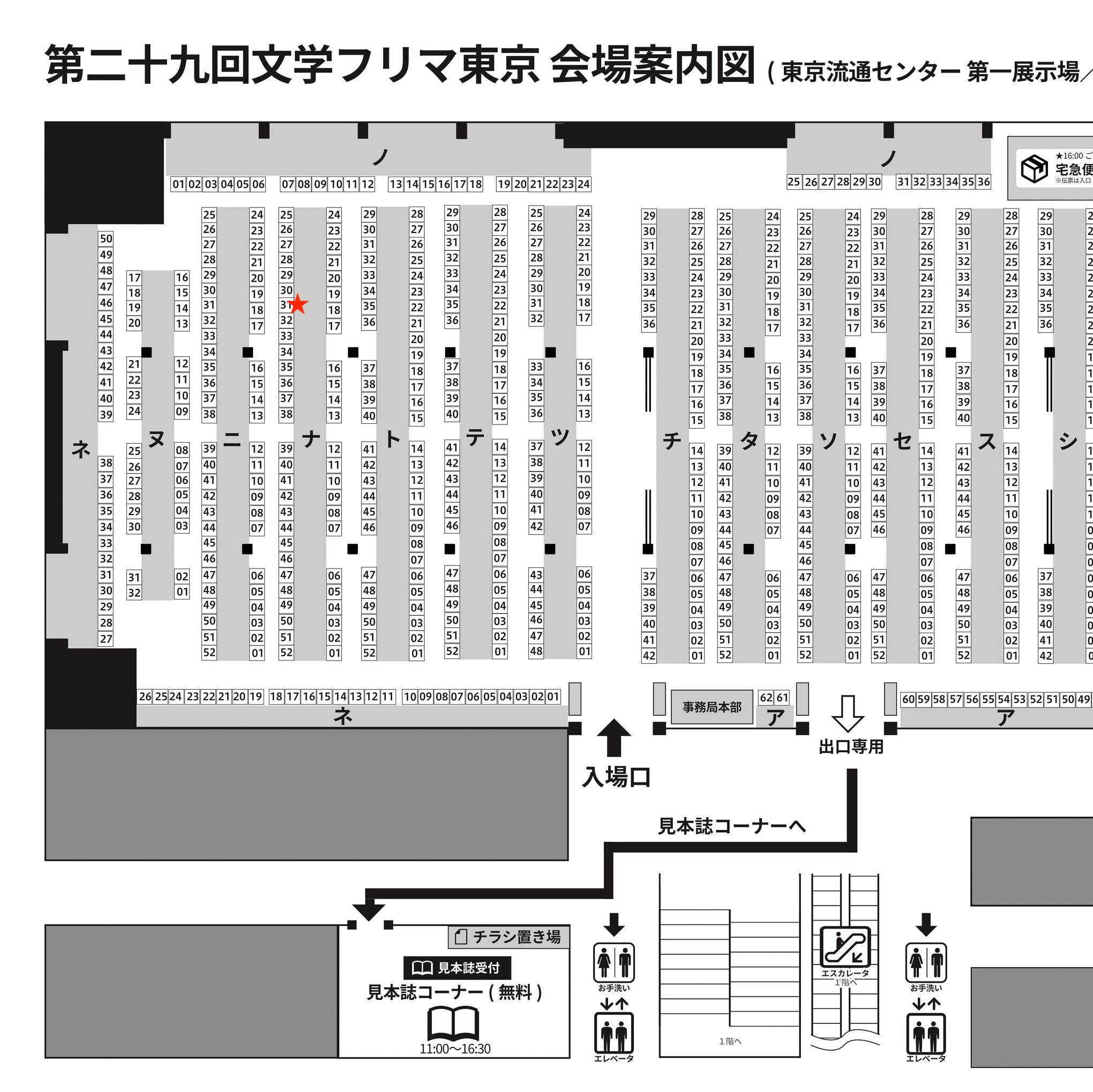 f:id:akichiniiko:20191104220712j:plain