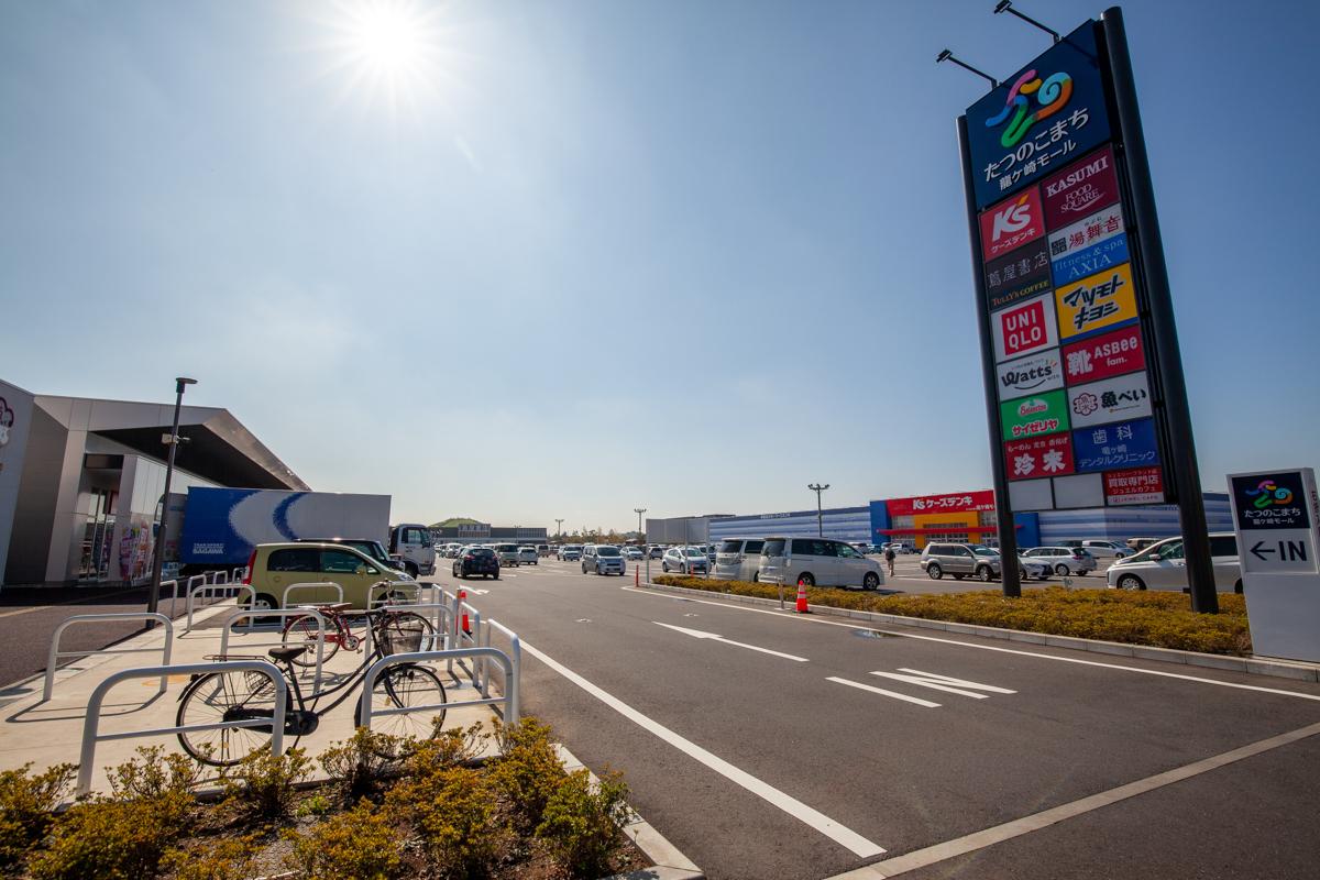 f:id:akichiniiko:20191118211804j:plain