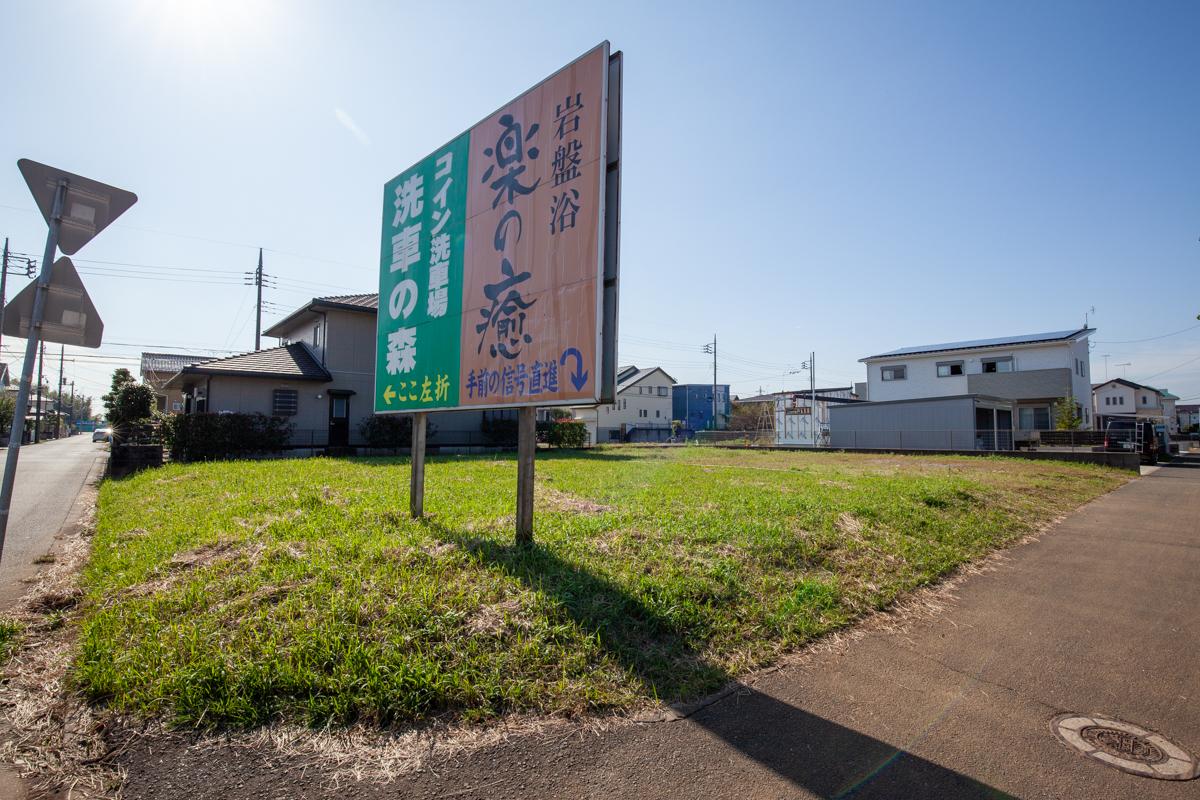 f:id:akichiniiko:20191128215155j:plain