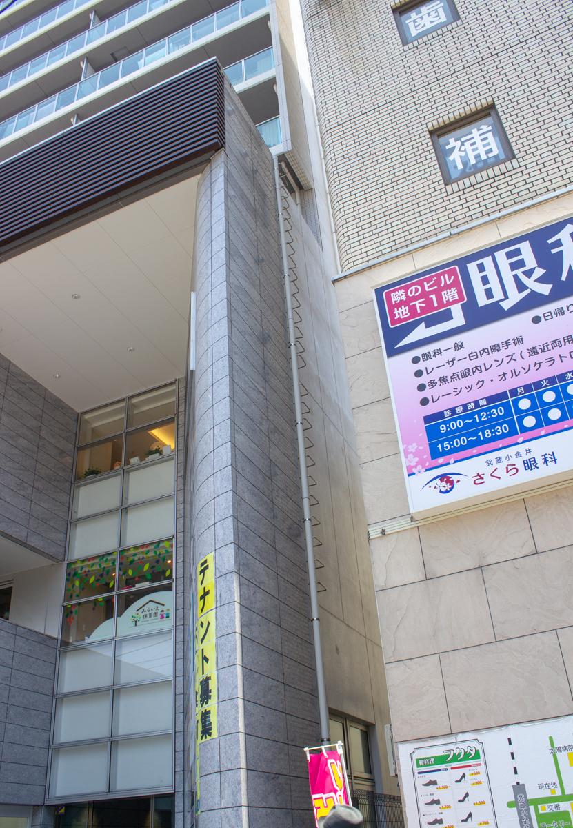 f:id:akichiniiko:20191207172237j:plain