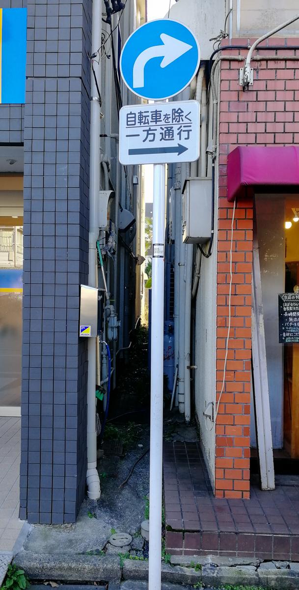 f:id:akichiniiko:20191217165947j:plain