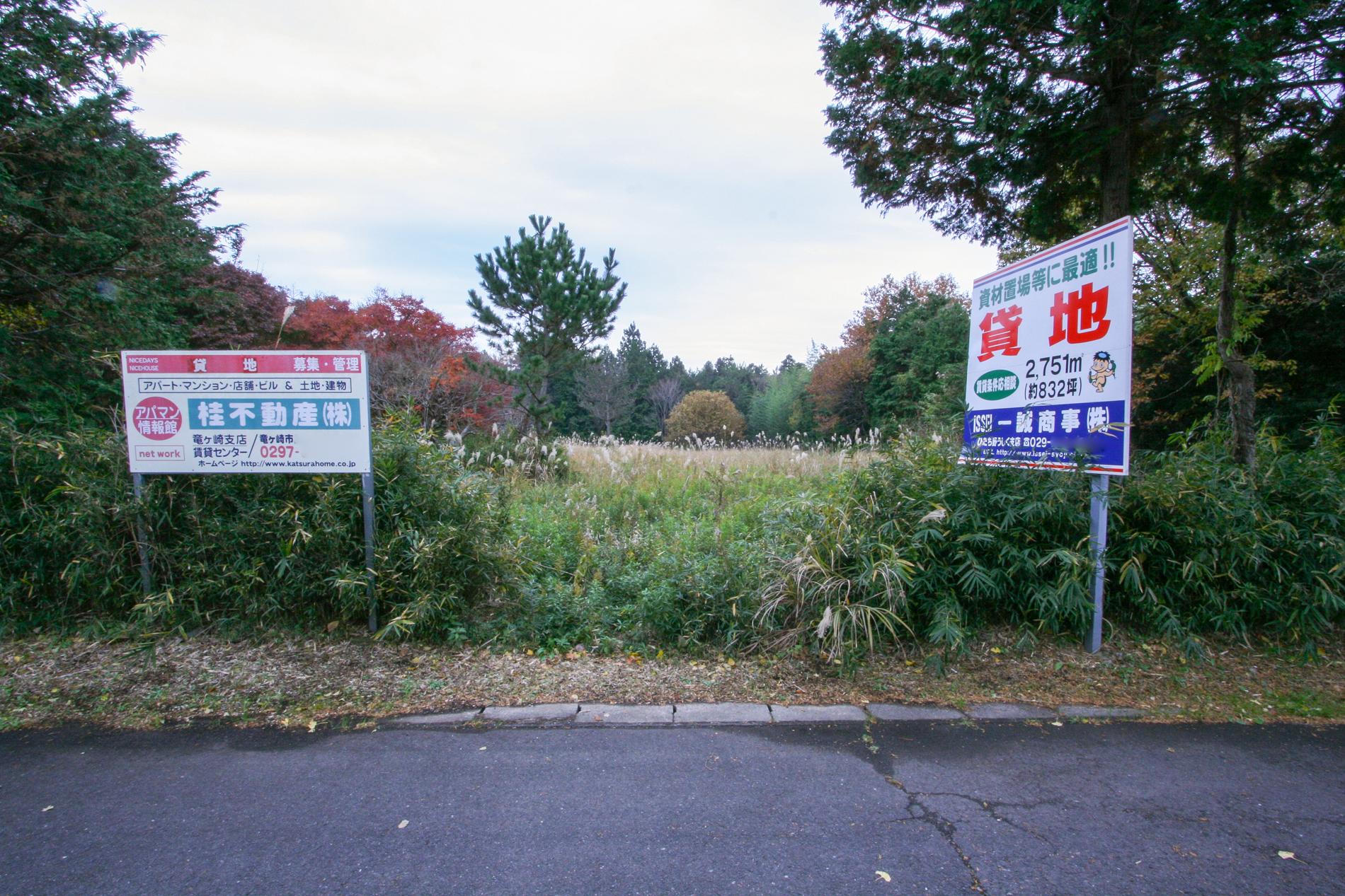 f:id:akichiniiko:20200103210340j:plain