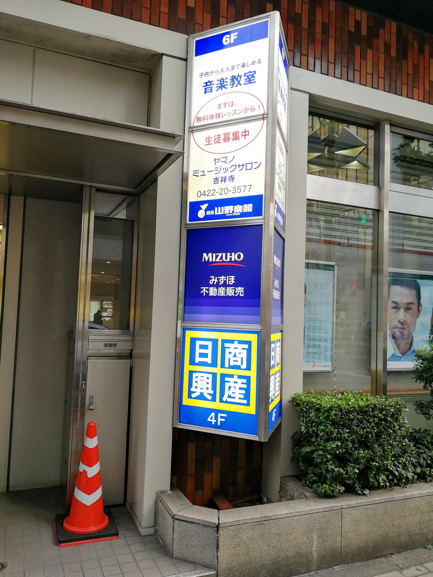 f:id:akichiniiko:20200119230210j:plain