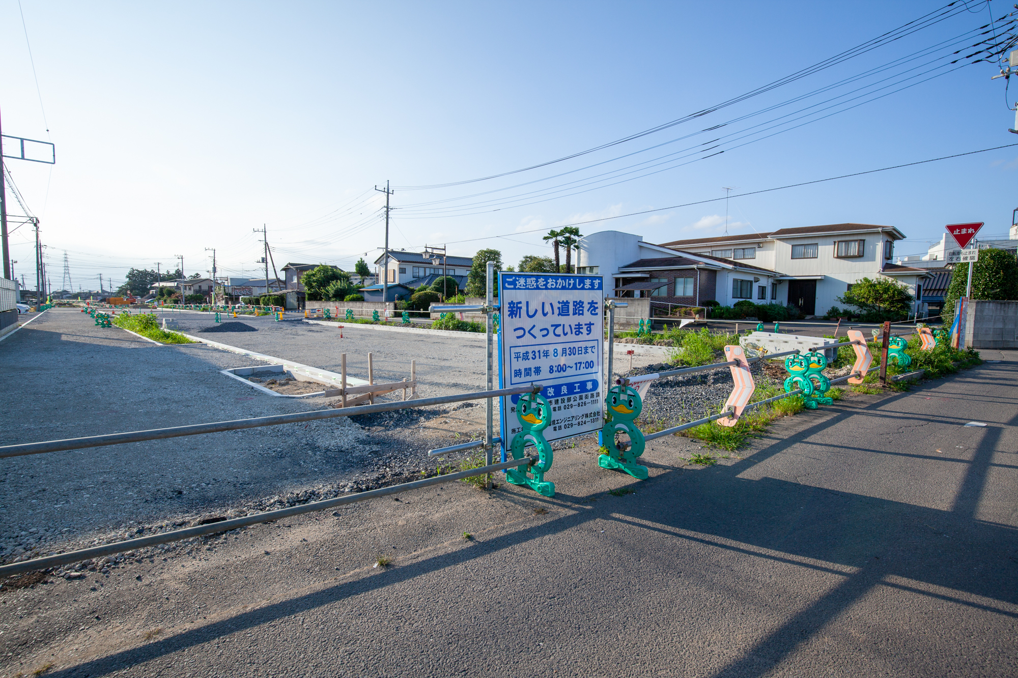 f:id:akichiniiko:20200528231934j:plain