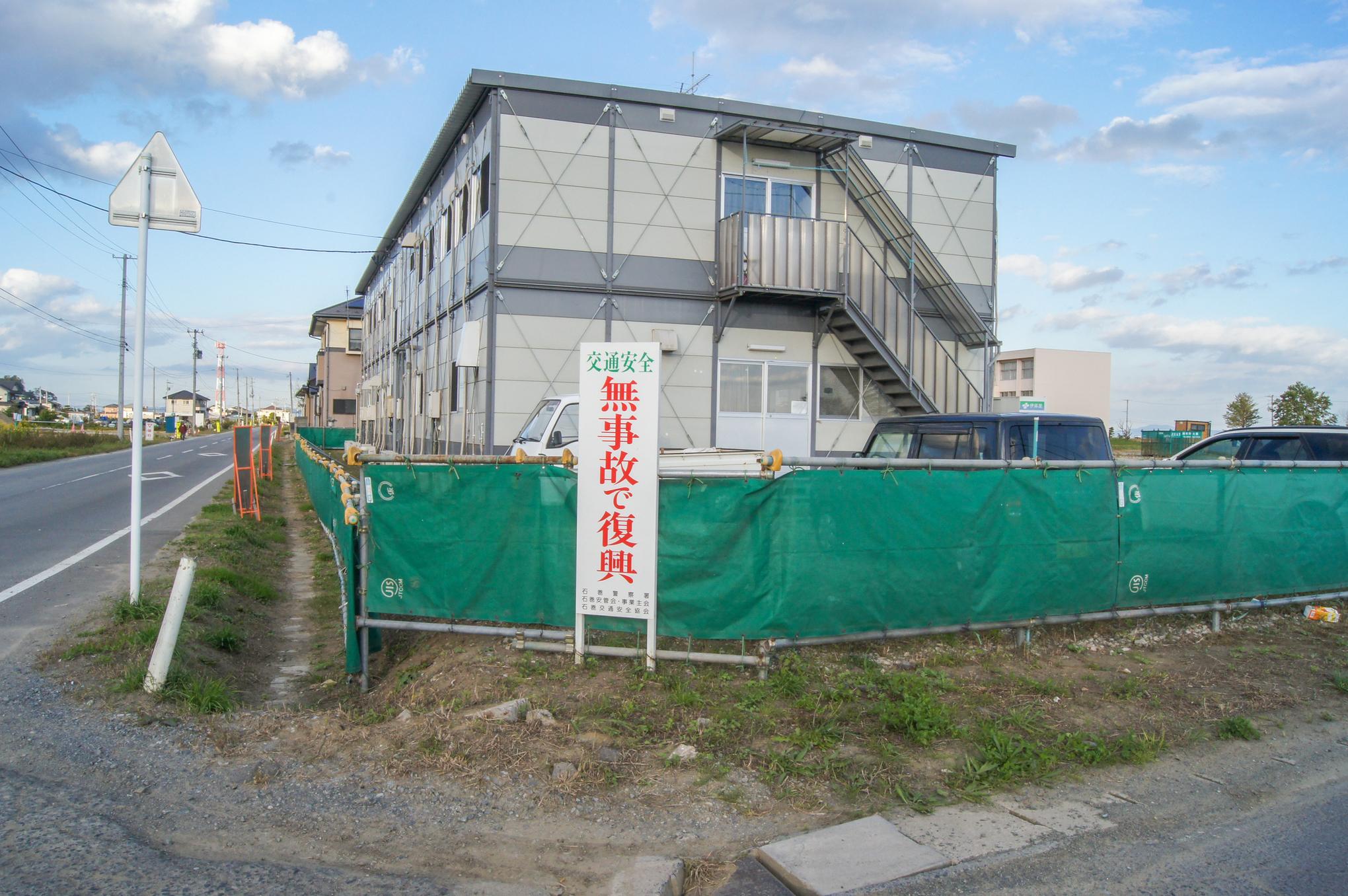f:id:akichiniiko:20200607165449j:plain
