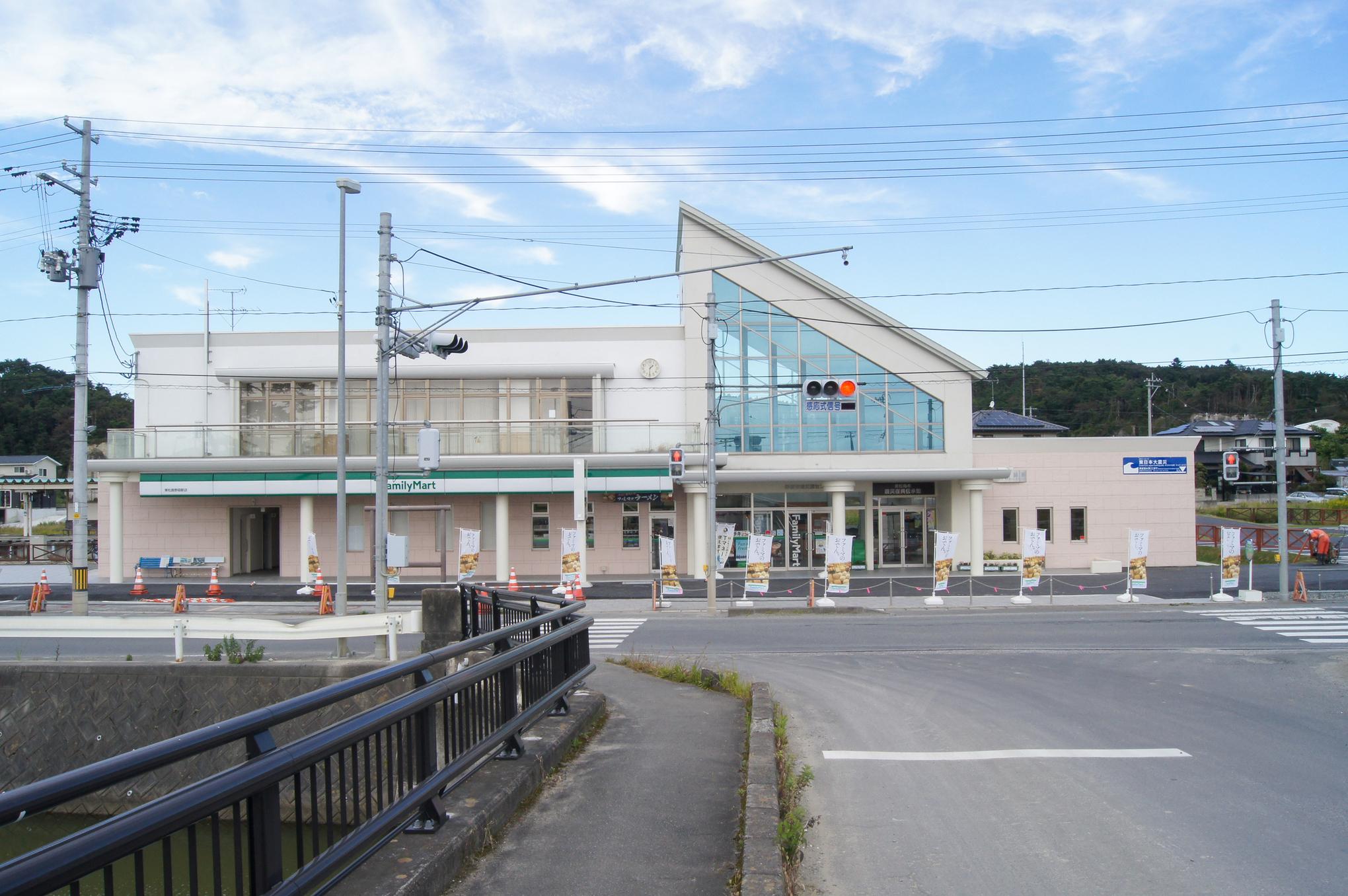 f:id:akichiniiko:20200607210110j:plain