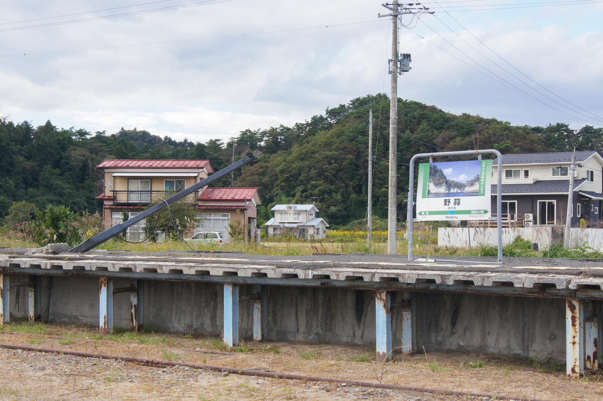 f:id:akichiniiko:20200607210213j:plain