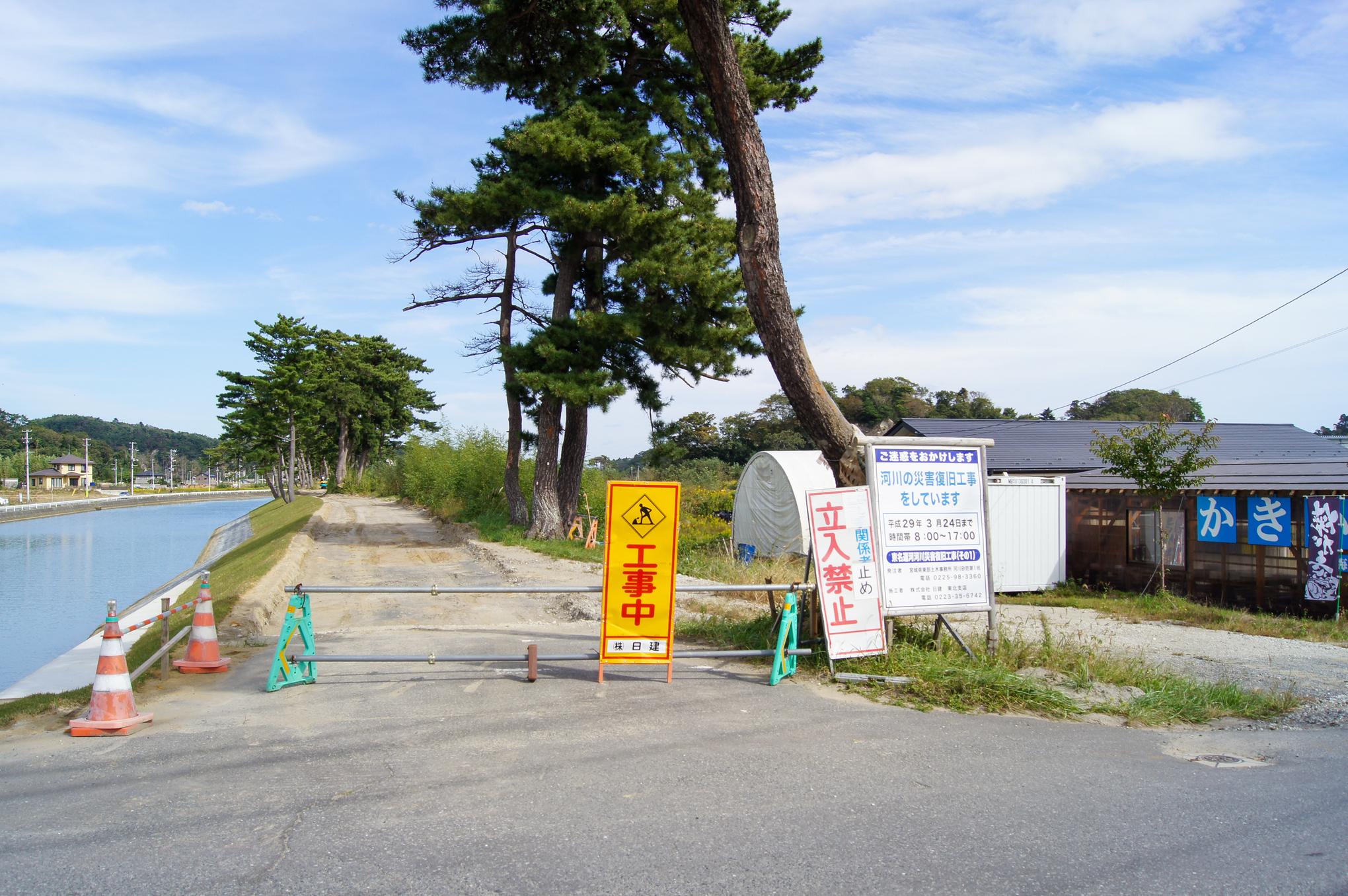 f:id:akichiniiko:20200607222520j:plain