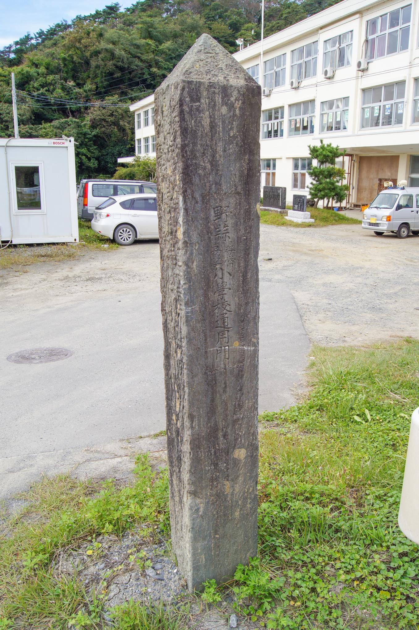 f:id:akichiniiko:20200608115552j:plain