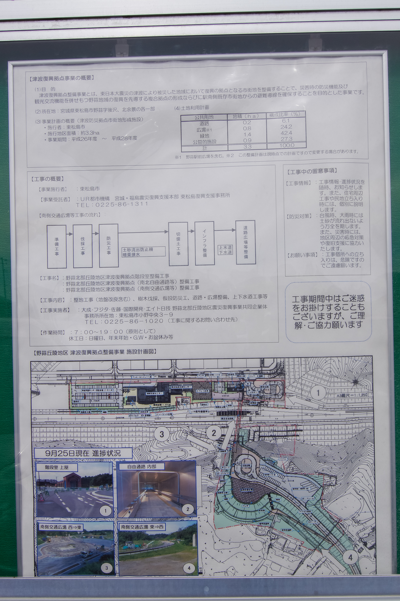 f:id:akichiniiko:20200608120709j:plain