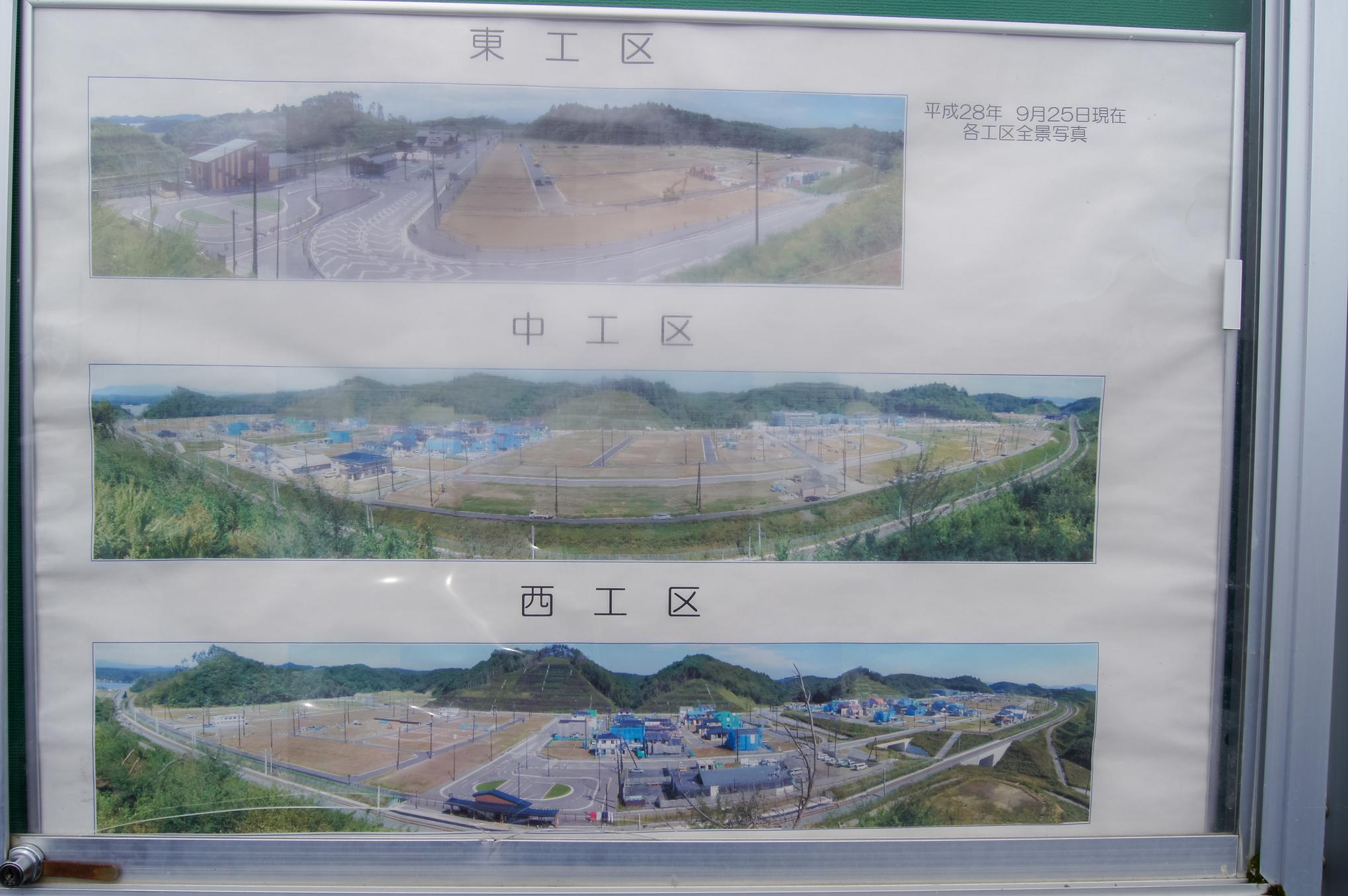 f:id:akichiniiko:20200608120732j:plain