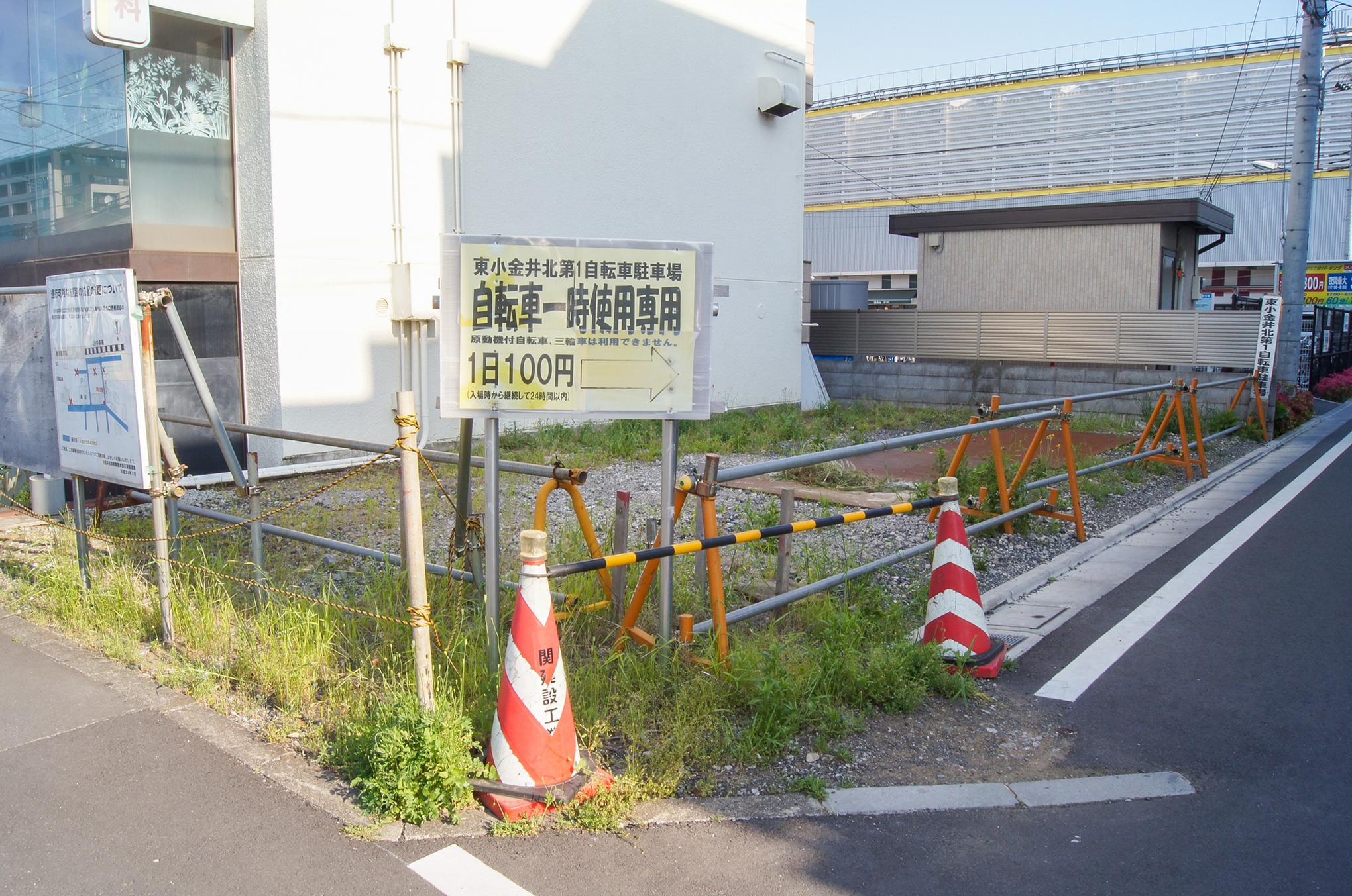 f:id:akichiniiko:20200720183719j:plain