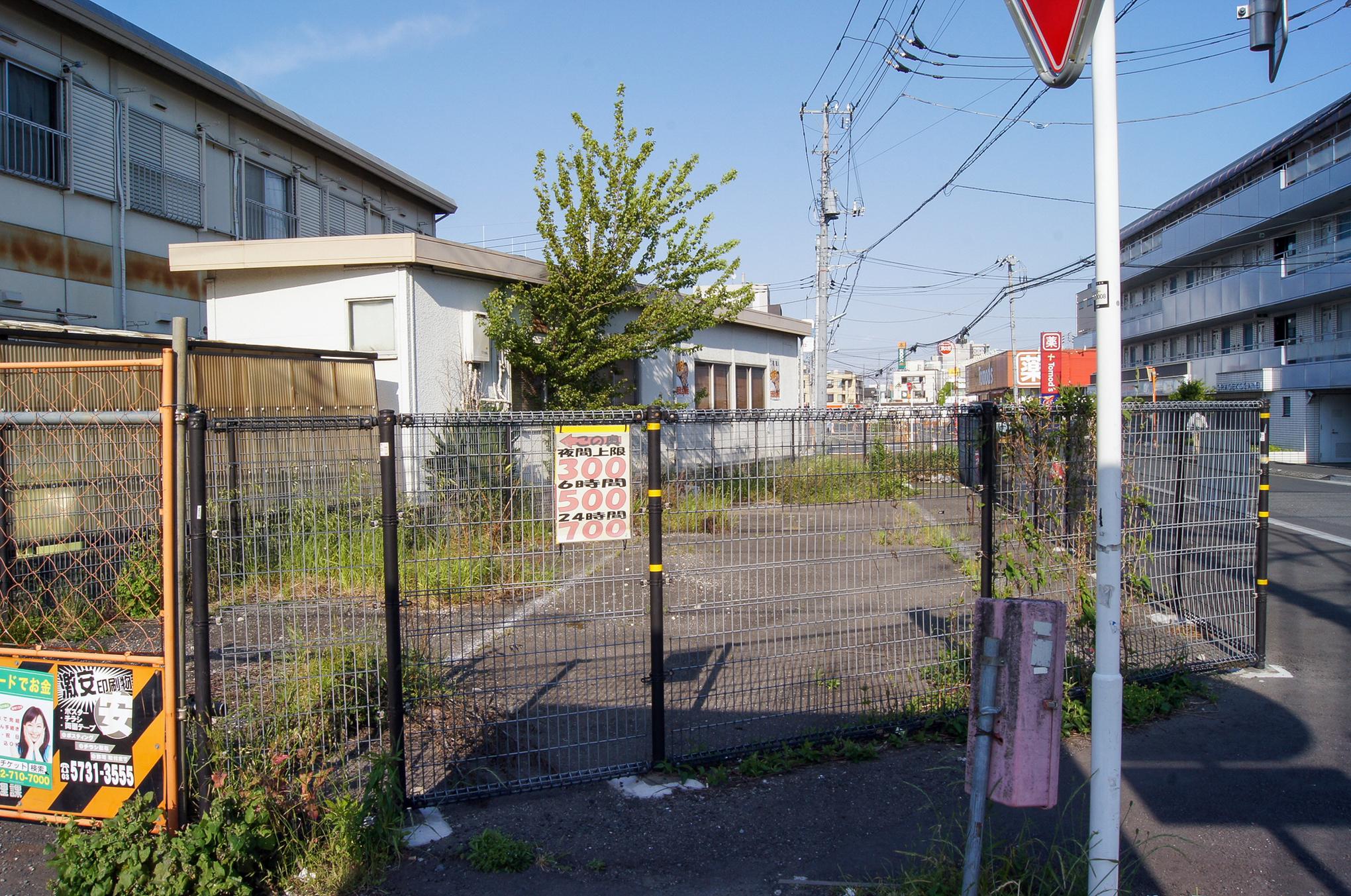 f:id:akichiniiko:20200722180942j:plain
