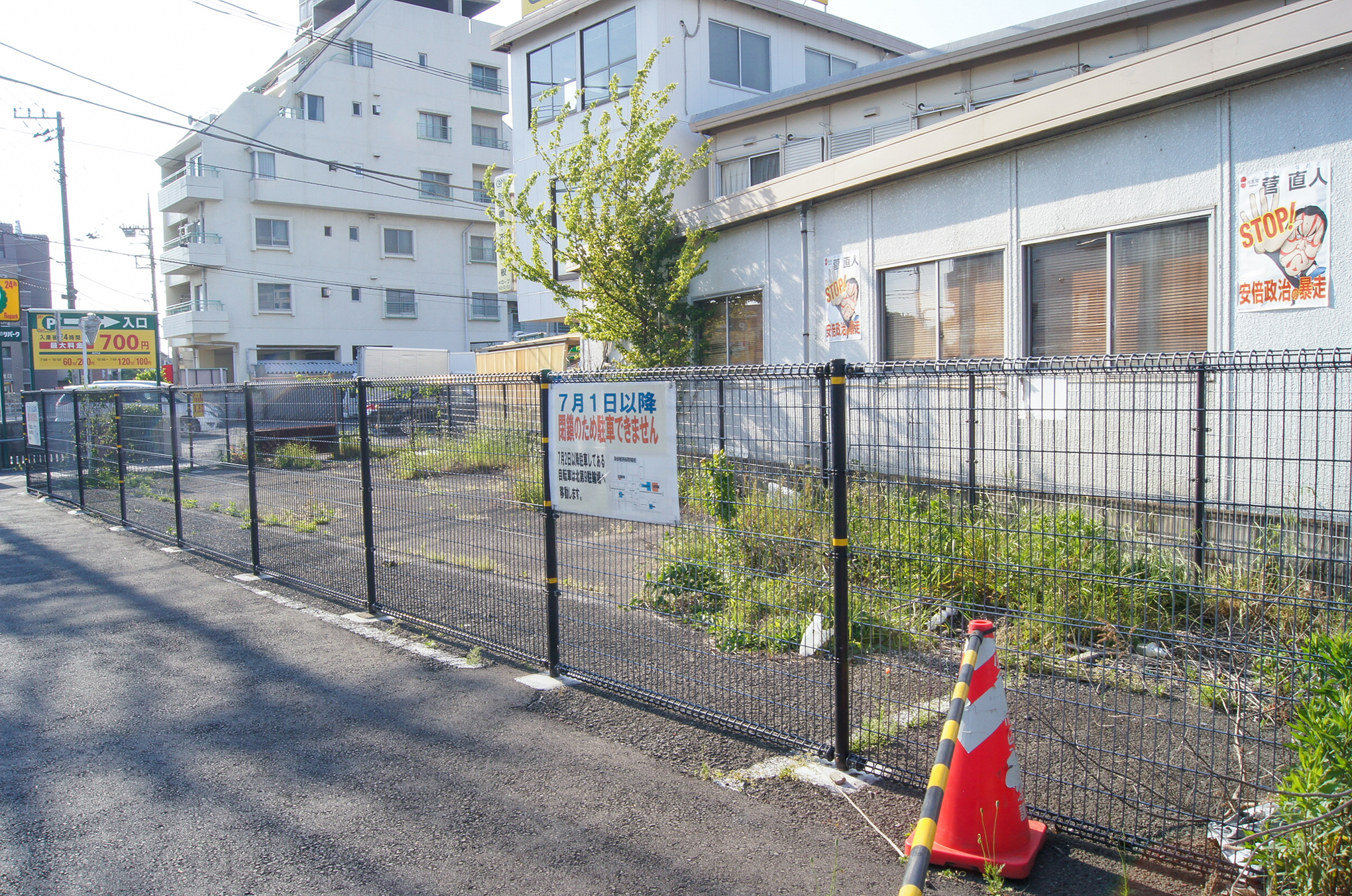f:id:akichiniiko:20200722181043j:plain