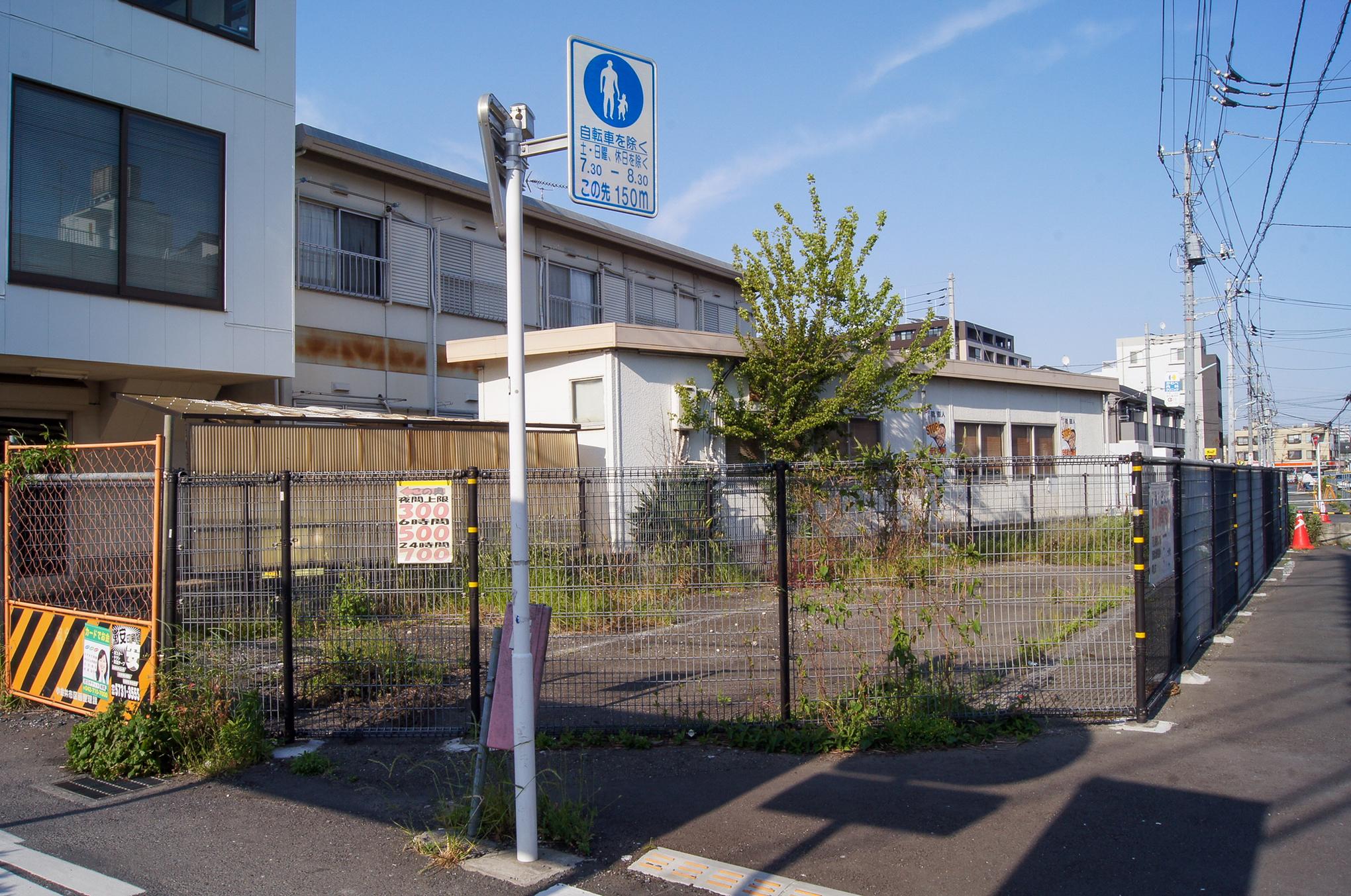 f:id:akichiniiko:20200722181150j:plain