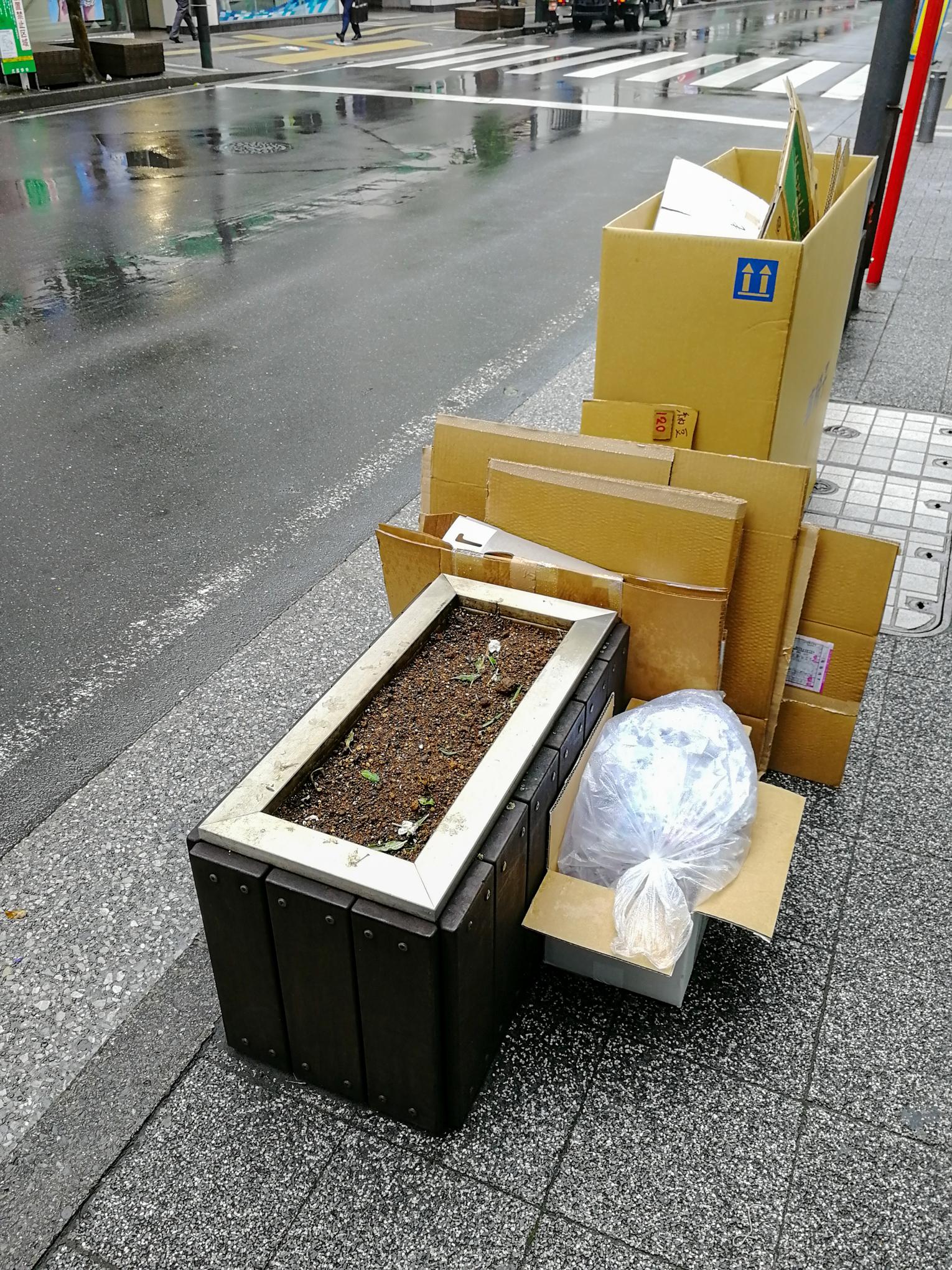 f:id:akichiniiko:20200820212639j:plain