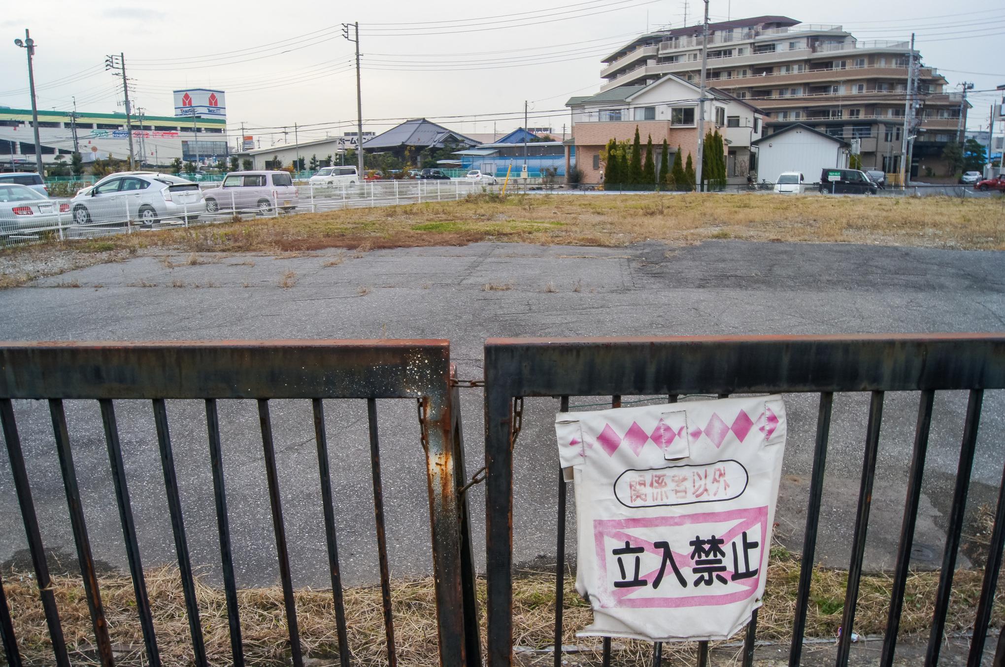 f:id:akichiniiko:20200925120241j:plain
