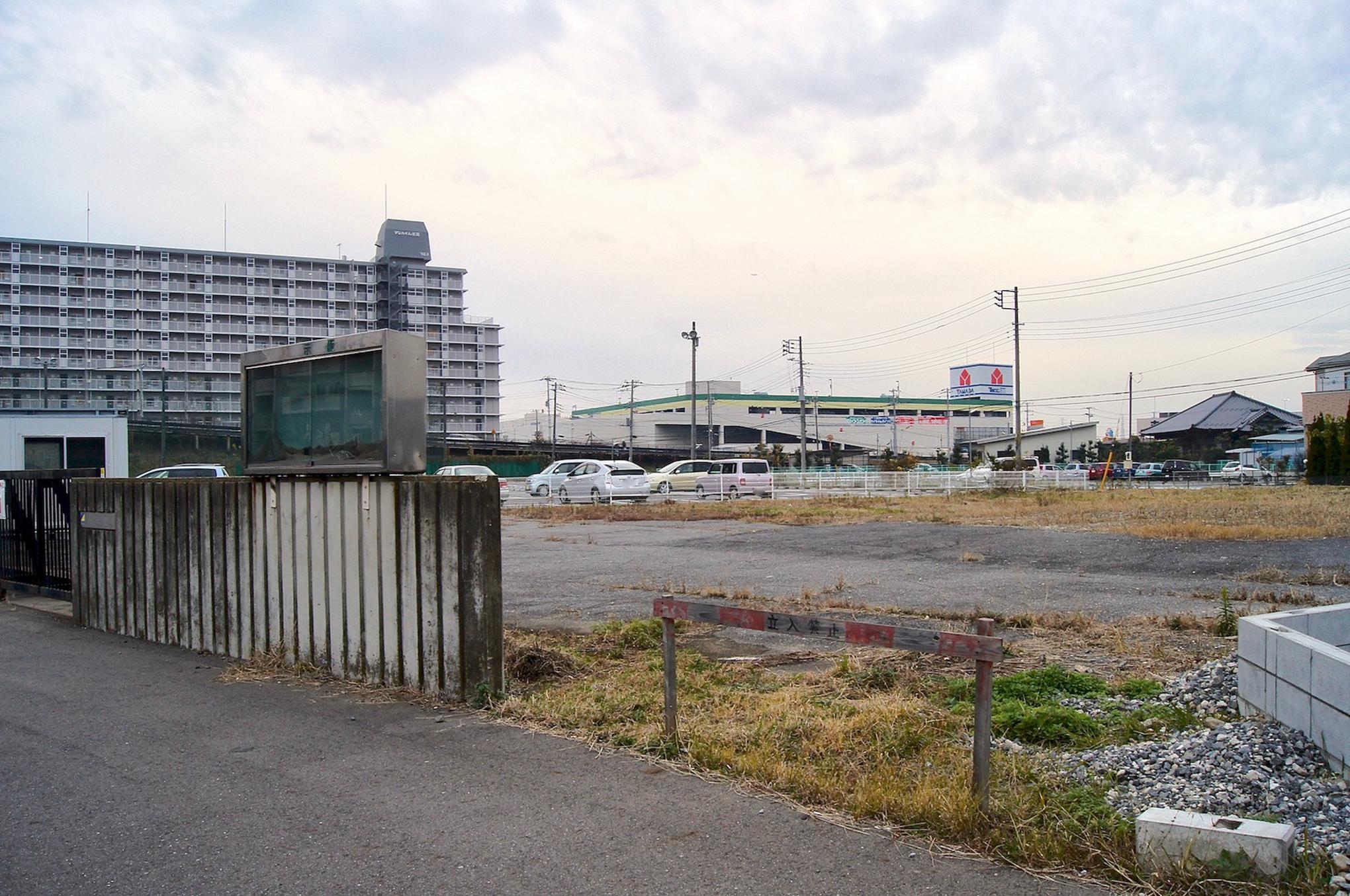 f:id:akichiniiko:20200925121703j:plain