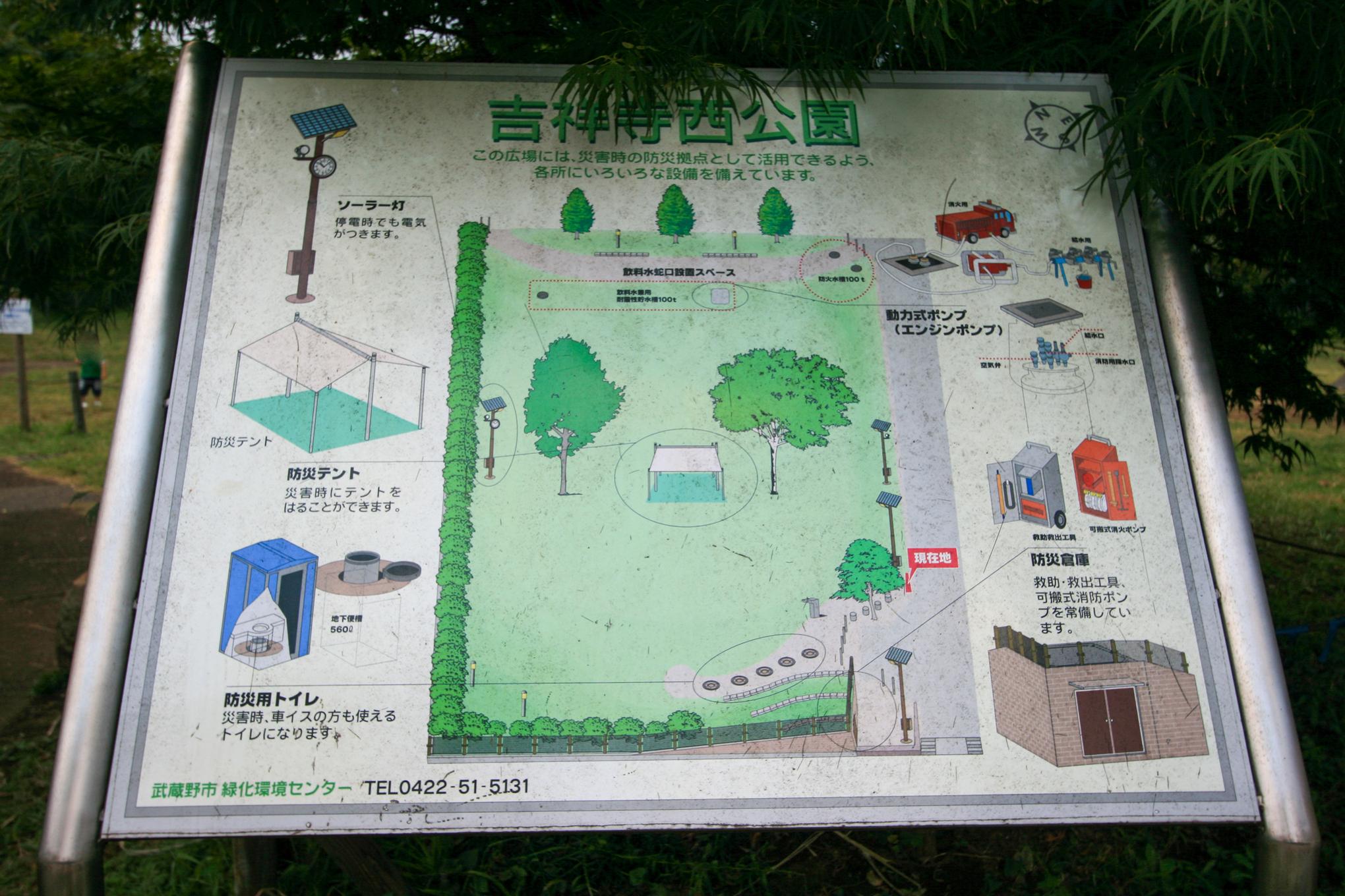 f:id:akichiniiko:20201003153339j:plain