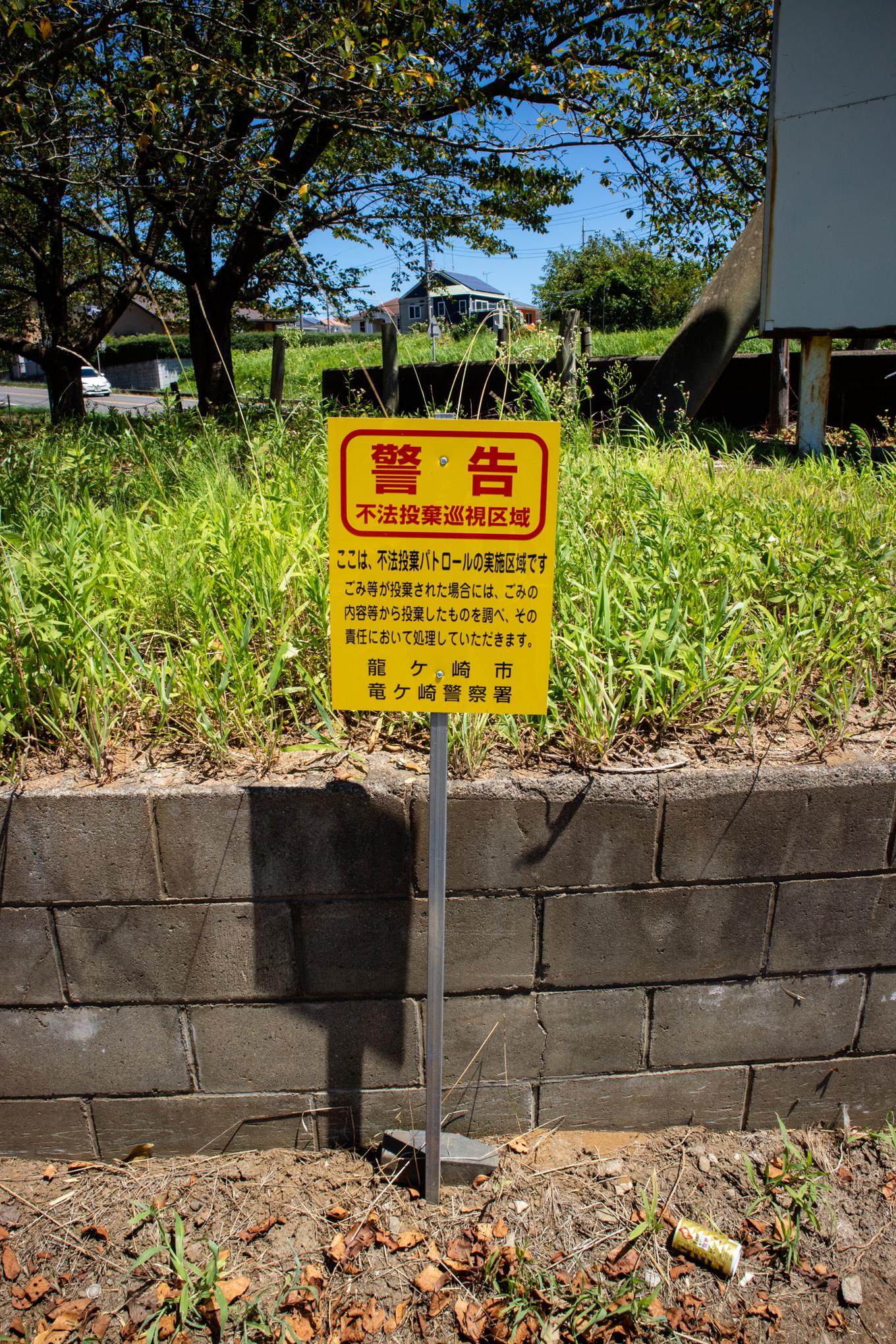 f:id:akichiniiko:20201230222028j:plain
