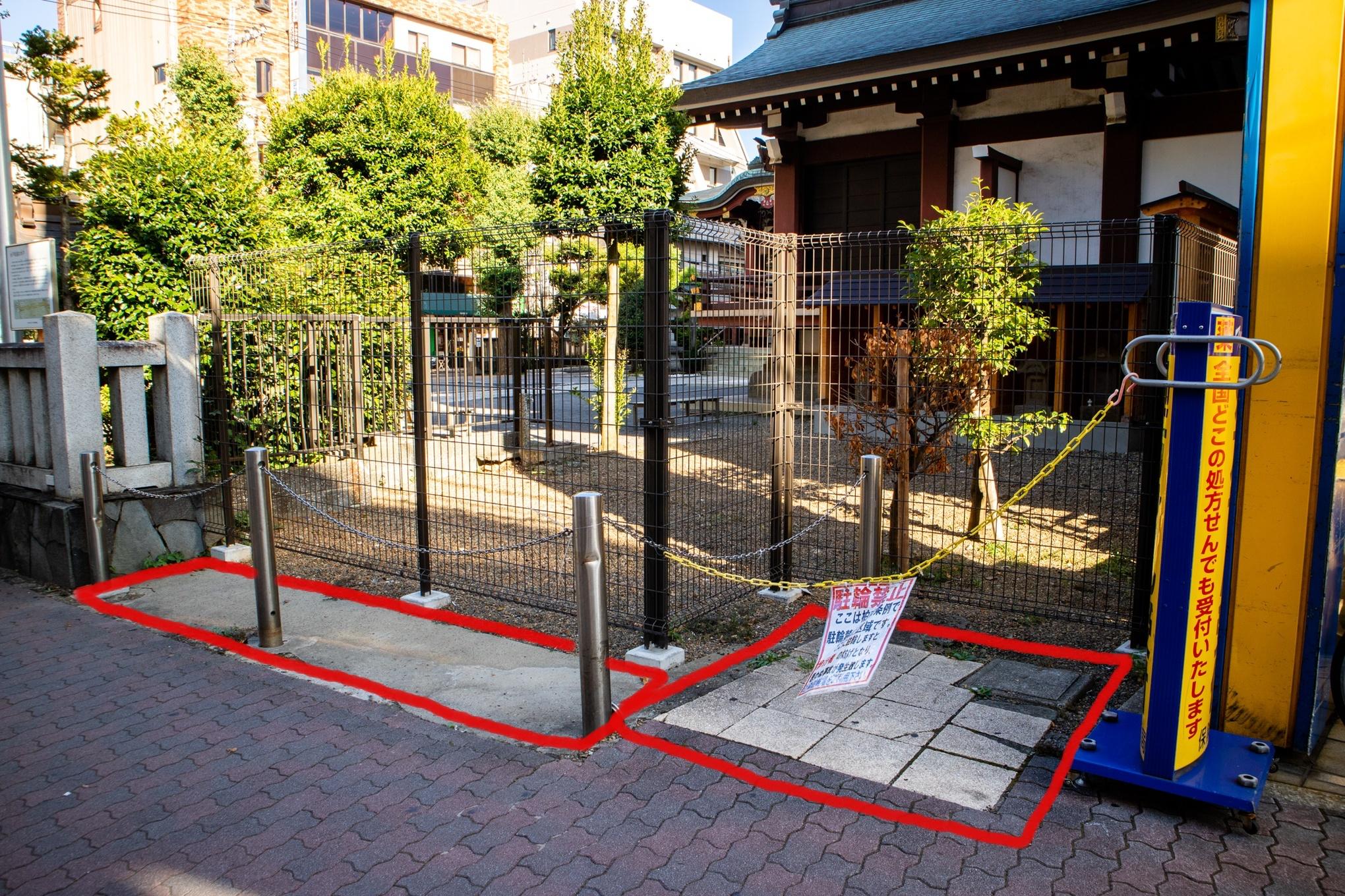 f:id:akichiniiko:20210618132954j:plain