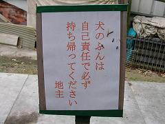 f:id:akicyan6041:20080110142811j:image