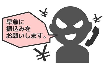 f:id:akicyan6041:20210503163032j:plain