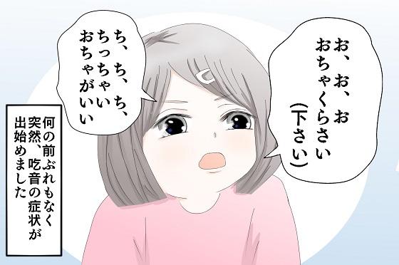 f:id:akicyan6041:20210531165219j:plain