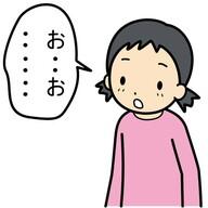 f:id:akicyan6041:20210531165833j:plain