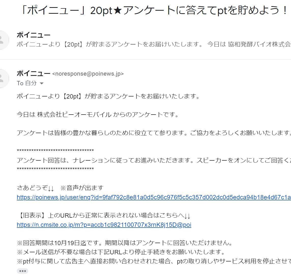 f:id:akidai61:20211016170536j:plain