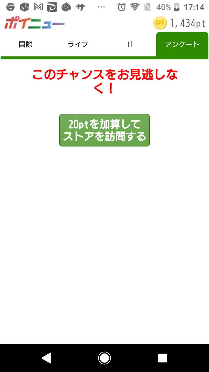 f:id:akidai61:20211016172307p:plain