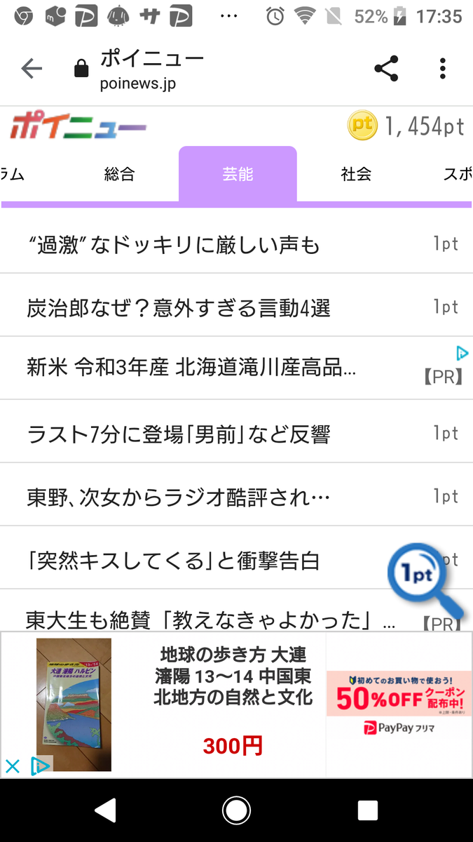 f:id:akidai61:20211016205002p:plain