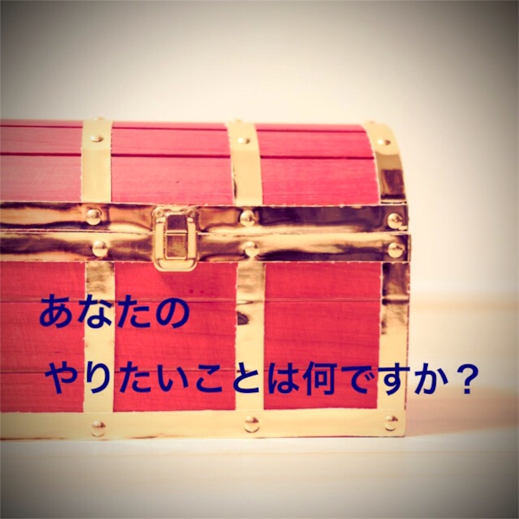 f:id:akidaisuki1127:20161212223708j:image