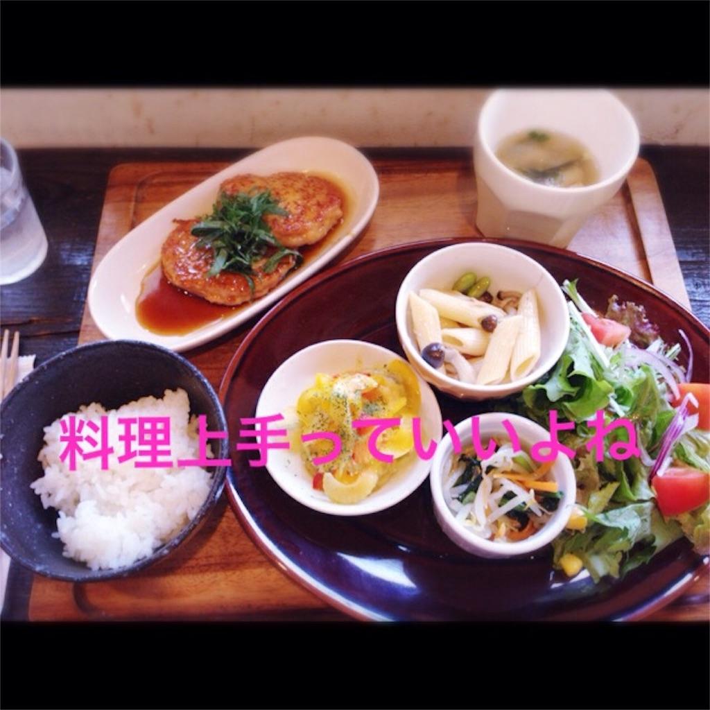 f:id:akidaisuki1127:20161212230116j:image