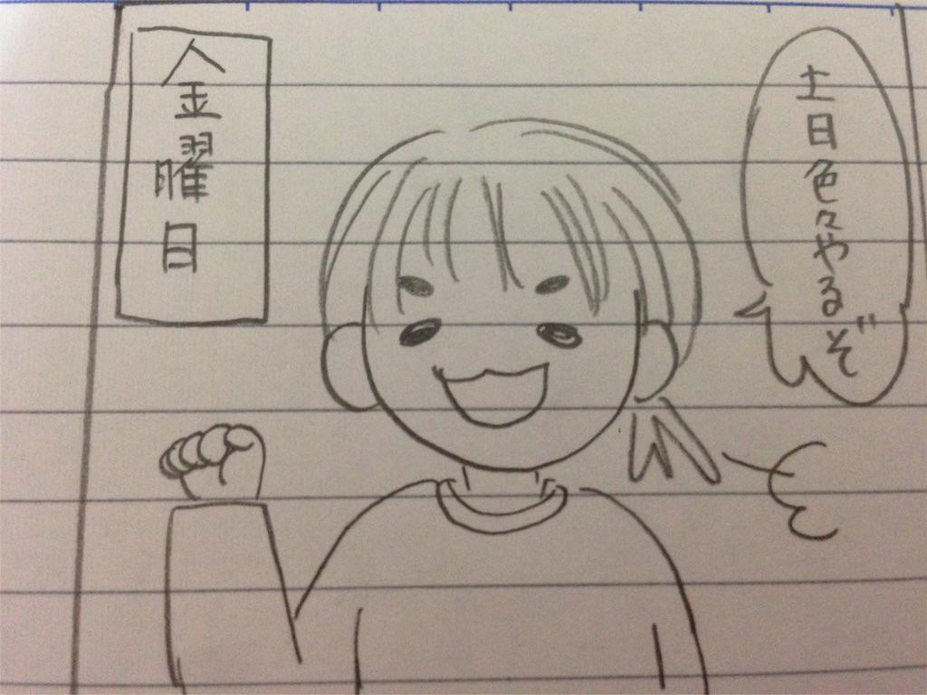 f:id:akidaisuki1127:20170611235215j:image