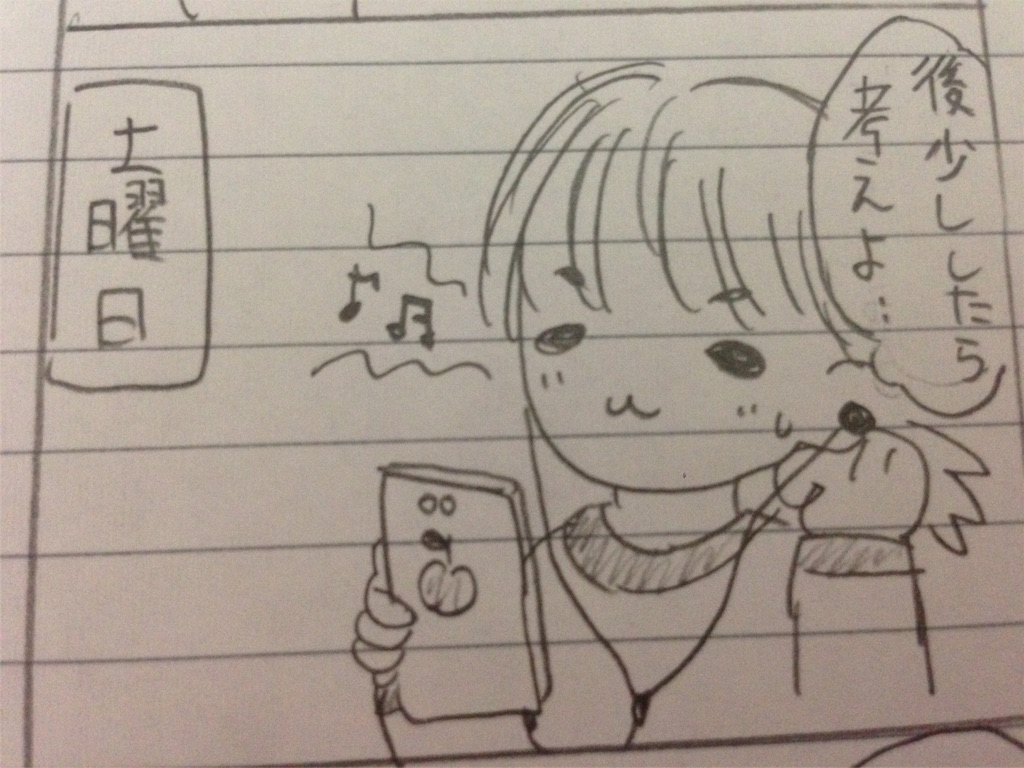 f:id:akidaisuki1127:20170611235236j:image