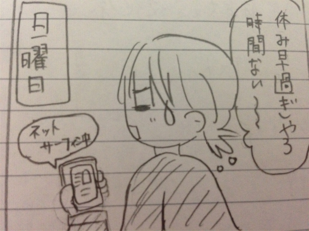 f:id:akidaisuki1127:20170611235320j:image