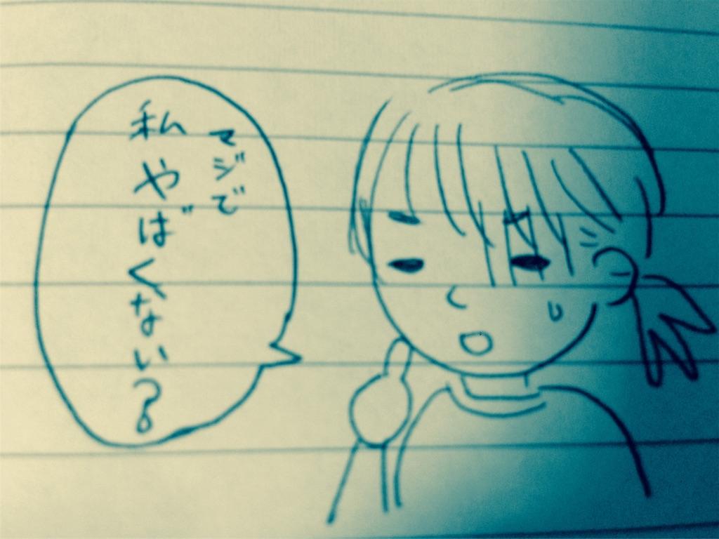 f:id:akidaisuki1127:20170611235425j:image