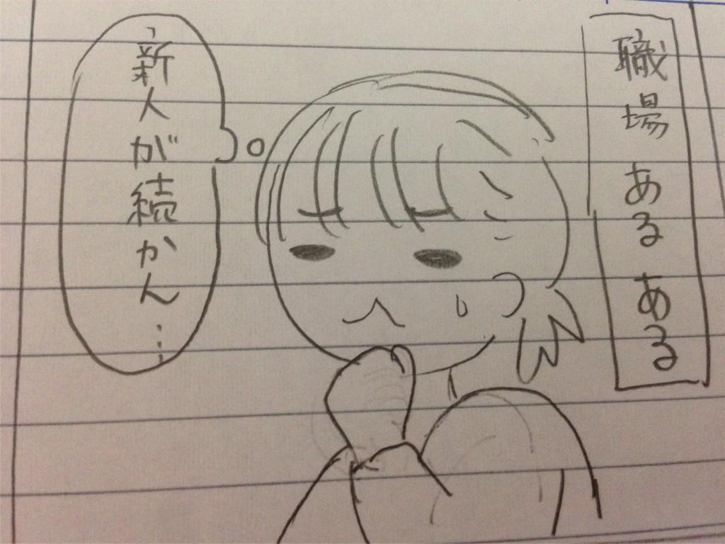 f:id:akidaisuki1127:20170612231621j:image
