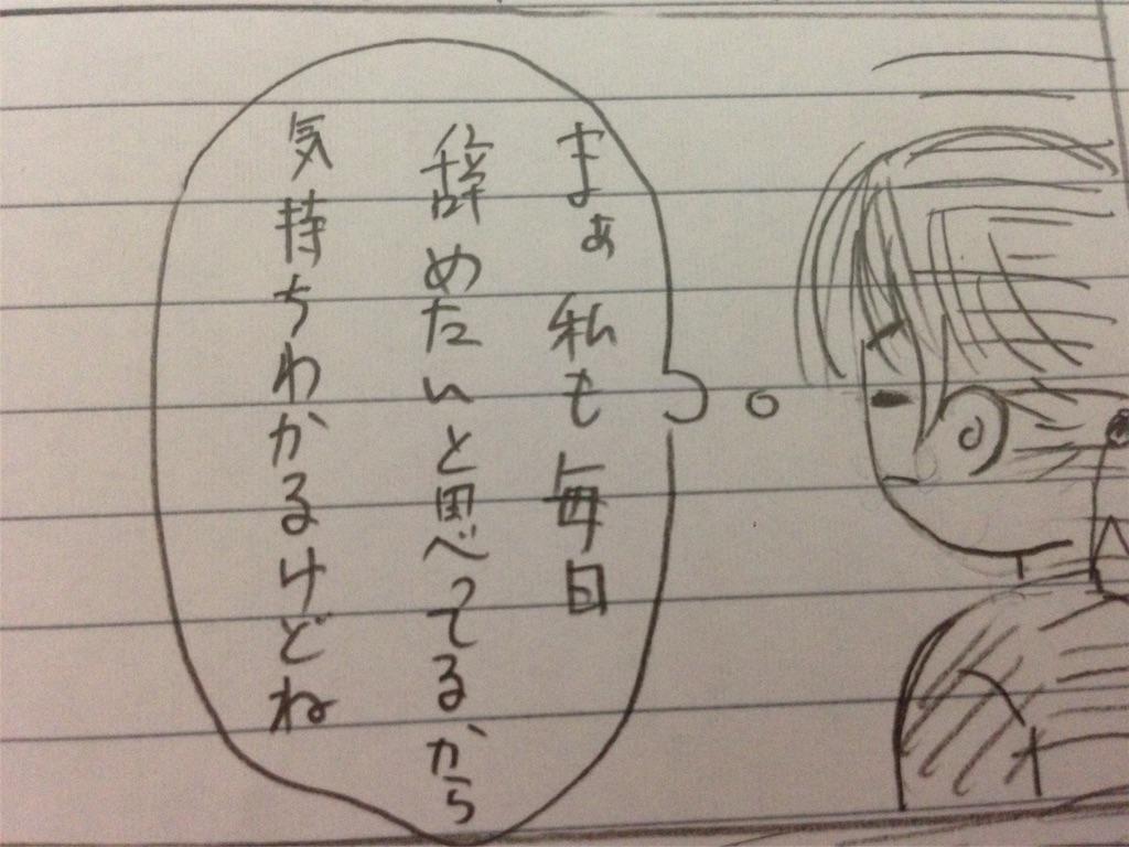 f:id:akidaisuki1127:20170612231839j:image