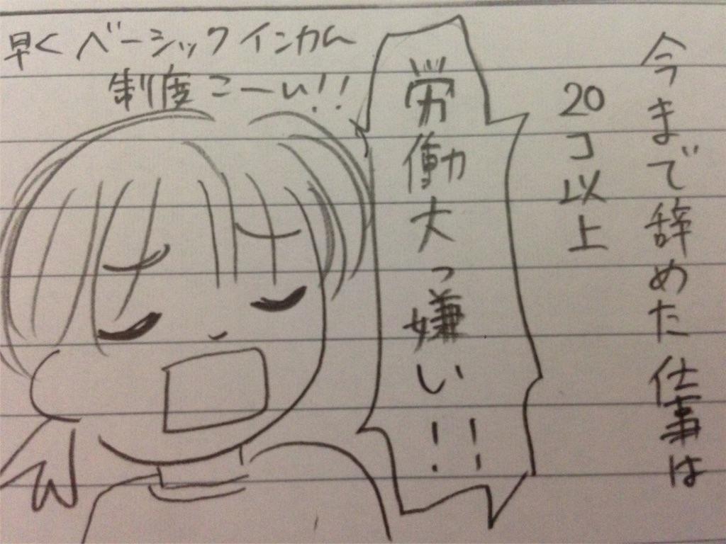 f:id:akidaisuki1127:20170612232217j:image