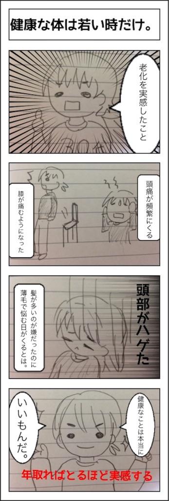 f:id:akidaisuki1127:20170614224224j:image