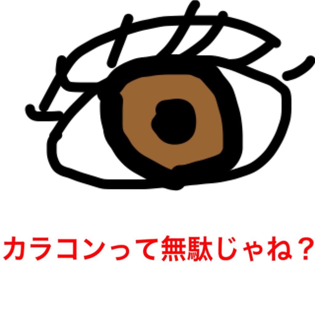 f:id:akidaisuki1127:20170614231556j:image