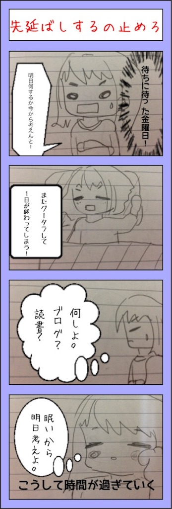f:id:akidaisuki1127:20170616235119j:image