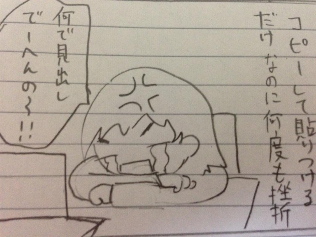 f:id:akidaisuki1127:20170617235150j:image